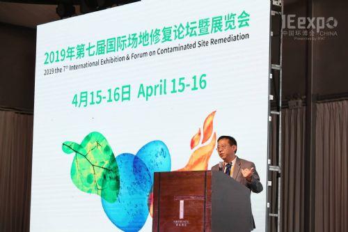 2020年中国环博会