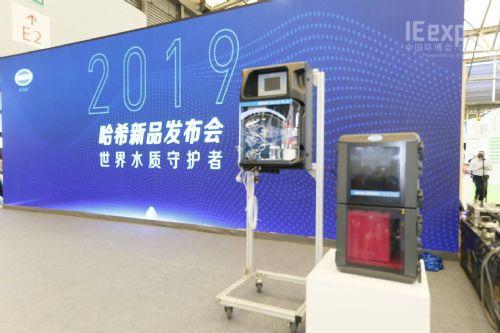 2019年中国环博会-广州环保水展
