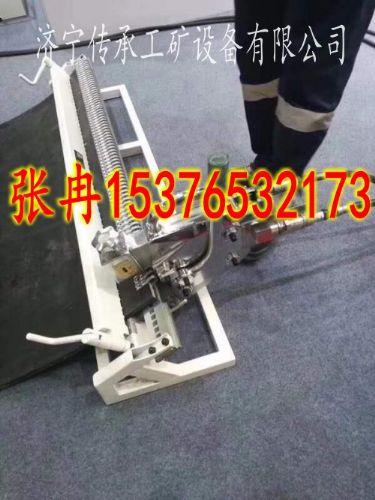 狮王YKJ3000-1200自动液压订扣机
