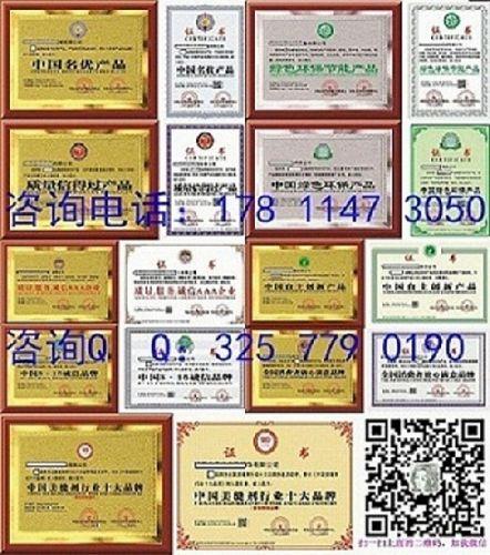 到哪里申请中国环保产品***