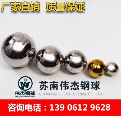 302不锈钢球生产商