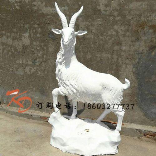 上海康大雕塑户外景观动物雕塑摆件 批发