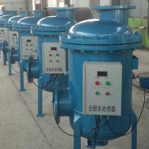 本公司专业生产各种工业型水处理设备/全程水处理器/可