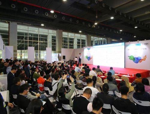 2019年广州环保水展