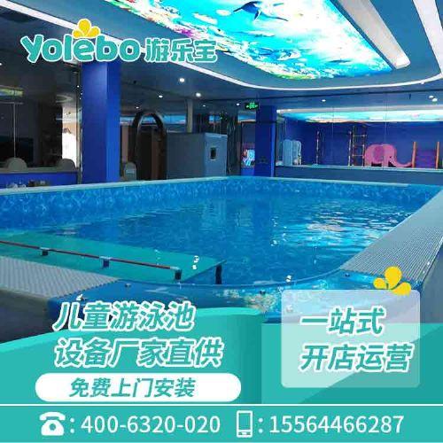 重庆拼接钢结构无边际泳池设备大型水上恒温室内戏水池