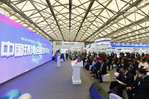 2020年第21届中国环博会废大气展