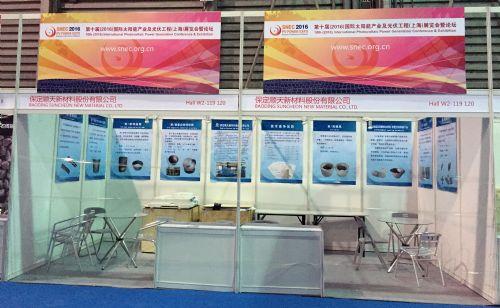 SNEC(2020)国际储能和氢能及燃料电池工程技术展览会