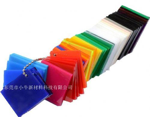 厂家直销亚克力颜色板红黄蓝色PMMA有机玻璃板定制