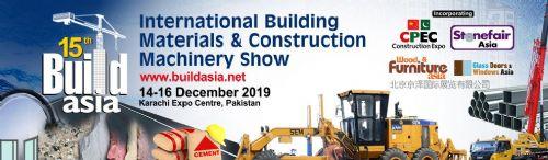 2019巴基斯坦亚洲国际工程展