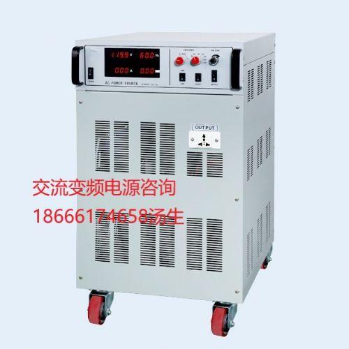 高精度稳压源、高精度稳流源、高精度电源