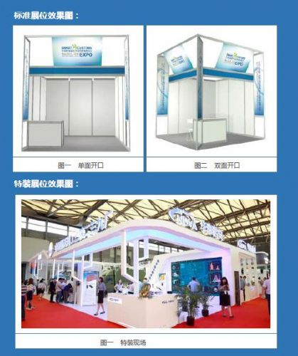 上海烘焙展览会展位