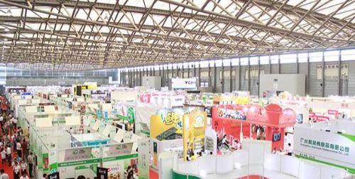 上海航空食品展览会