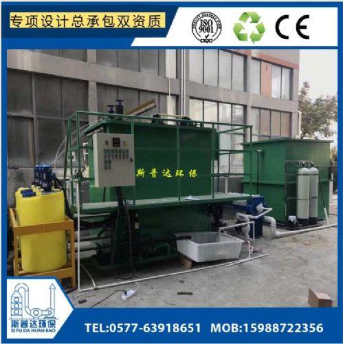 温州淀粉厂污水废水黑水治理环保设备