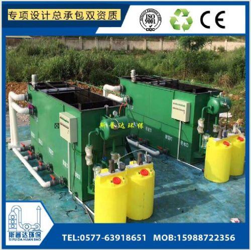 温州纺织厂污水废水黑水治理环保设备