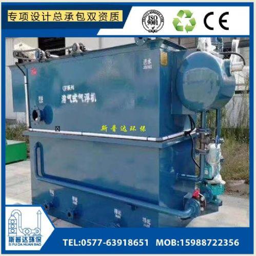 温州钢铁厂污水废水治理环保全套设备