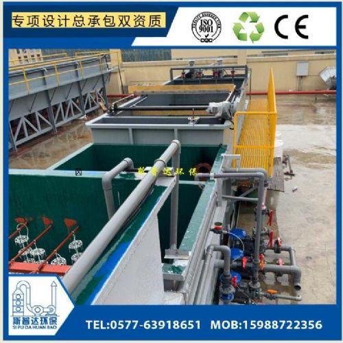 温州化工厂污水废水黑水治理环保设备