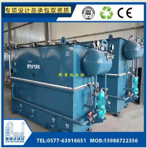 温州卷烟制造污水废水黑水治理设备