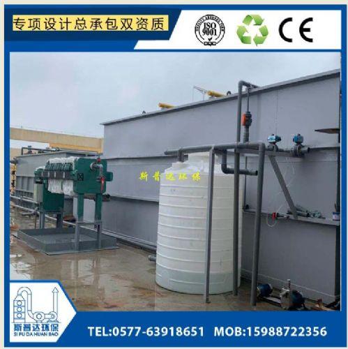 温州洗涤厂污水废水黑水治理环保全套设备