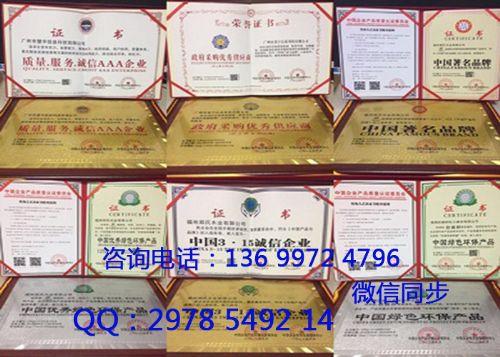 专业申报中国绿色环保产品认证几天出证