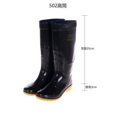 成人雨鞋套鞋