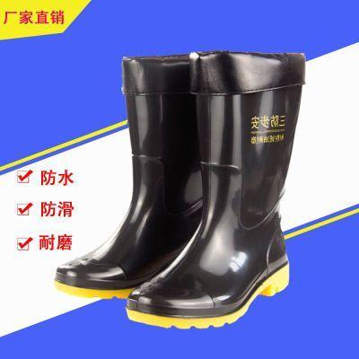 冬季防滑加厚黑色雨靴