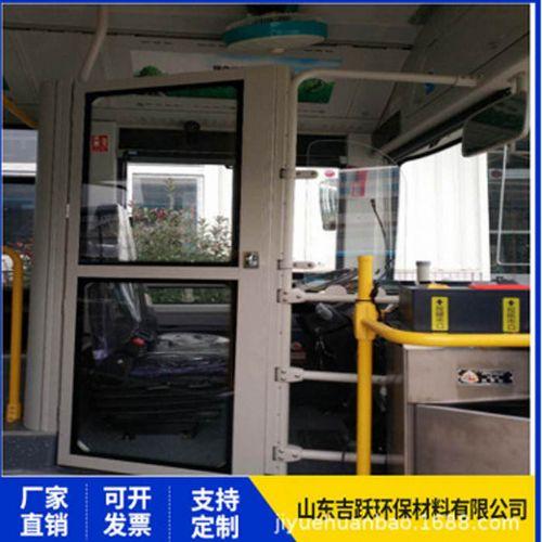 公交车防护栏