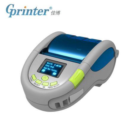 标签打印机报价,标签打印机那种好,二维码手机蓝牙条形