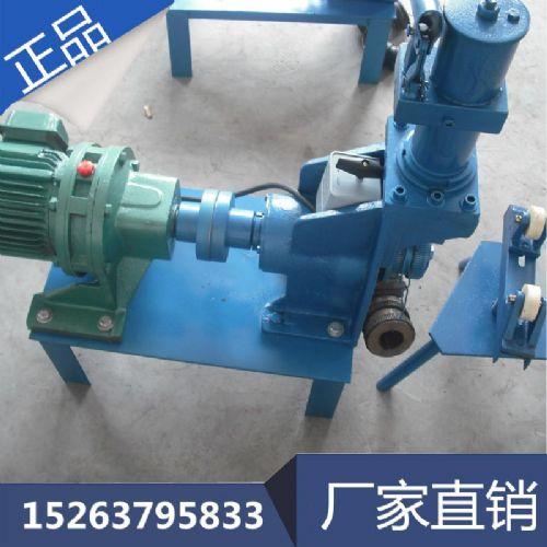219压槽机 带联轴器的滚槽机  消防管道安装3件套