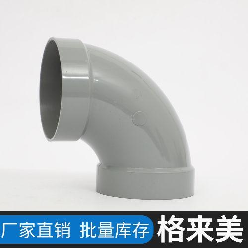 质量好PVC通风弯头制造商