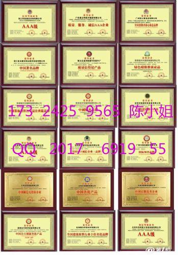 怎么申请中国315诚信品牌要几天