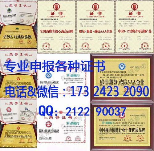 中国绿色环保产品办理资料