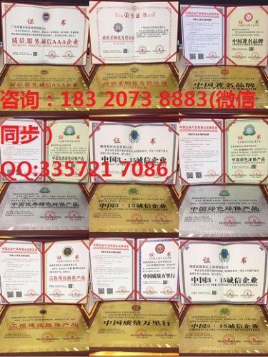 申报中国315诚信品牌投标有什么作用
