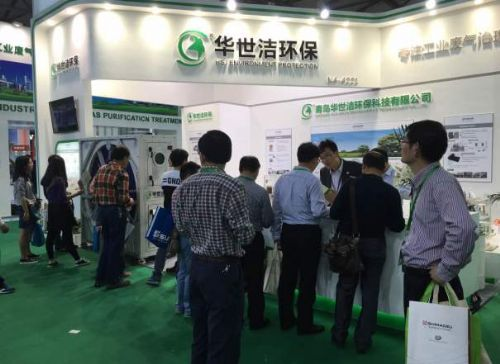 2020上海21届环境展--环保行业展