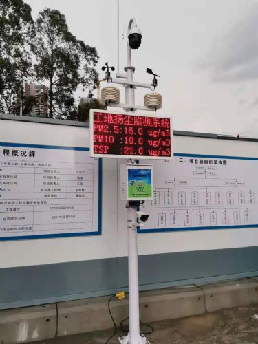 岳阳建筑工地扬尘噪声实时在线监测系统安装标准方案