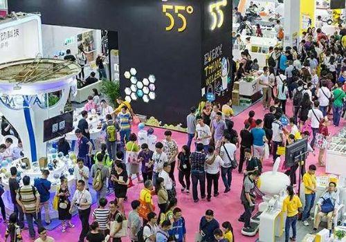 2020第18届上海礼品及赠品展览会|2020礼品展参展