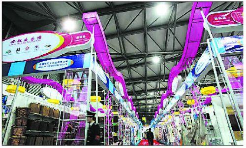 2020第30届上海家庭用品博览会|上海华交会邀请函