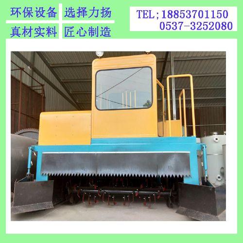 济宁履带式翻抛机有机肥发酵设备提供