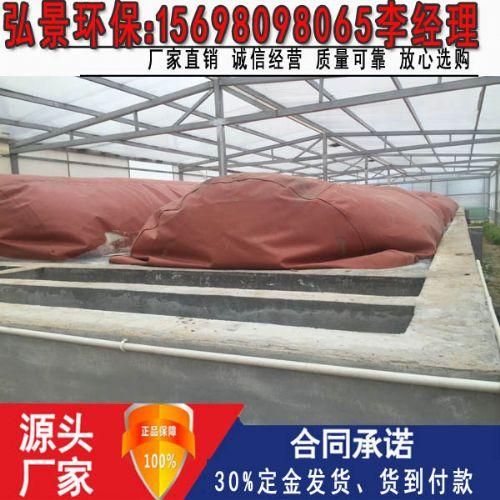 养殖场沼气池浮罩安装视频、膜材厚度及厂家