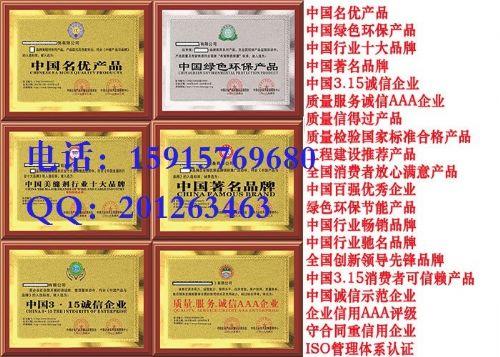 中国绿色环保产品申请价钱
