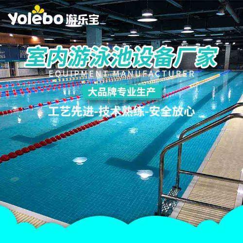 北京高端民宿酒店游泳池无边际玻璃逆流游泳池恒温戏水
