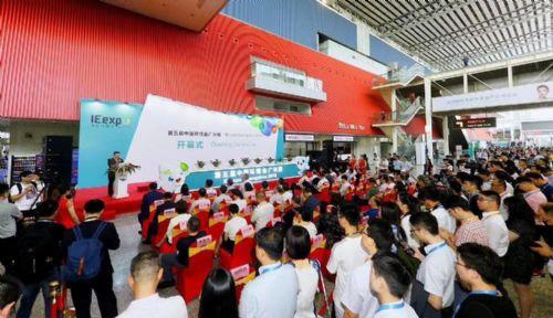 2020年中国环博会--广州展
