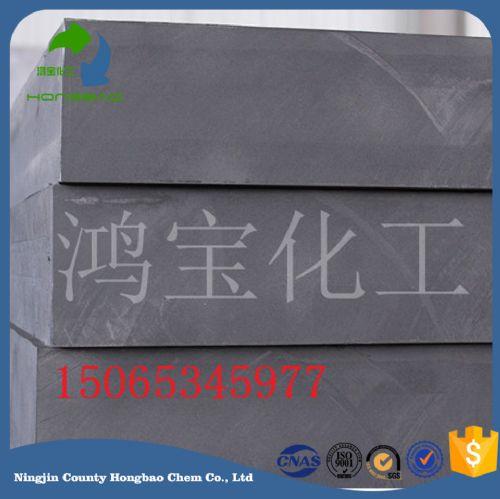 核��S煤�硼聚乙烯�U硼板