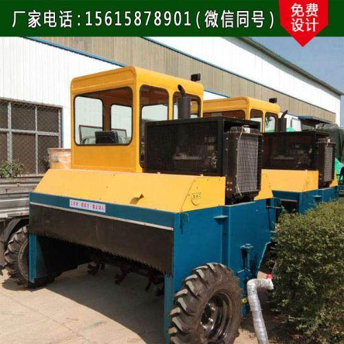 粪便有机肥加工设备轮式翻堆机操作要求、厂家定制