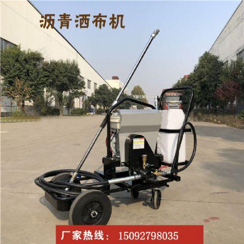 华威沥青洒布机优势  乳化沥青洒布机&�|160;洒布机厂家