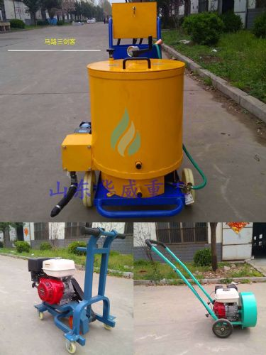 80升沥青灌缝机 可调速的手推灌缝机