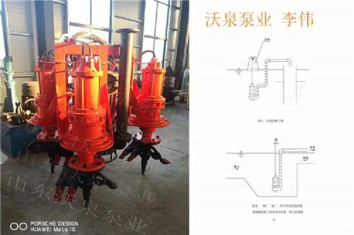 四川潜水渣浆泵 搅拌泥沙泵 高浓度砂浆泵