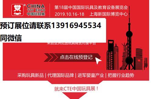 北京国际玩具展及北京玩博会