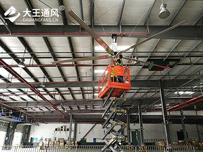 金华节能工业风扇,衢州大型工业风扇