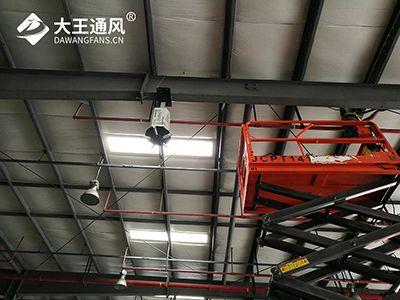 慈溪大型工业吊扇,奉化工业吊扇