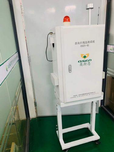 恶臭电子鼻及TVOC在线监测系统四参数恶臭气体监测站